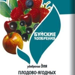 plodovo ygodnii