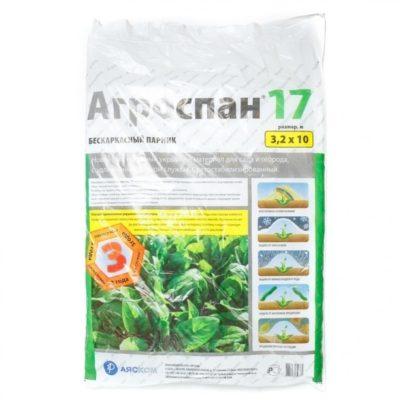 Ukryvnoj material Agrospan pic