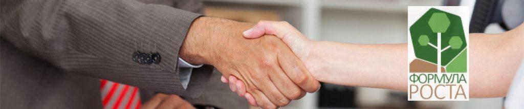 efca hands news formula rosta
