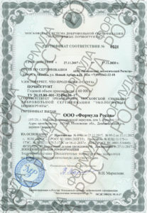 sertif wmark